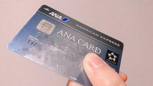 スカパー料金の支払いをしているクレジットカード