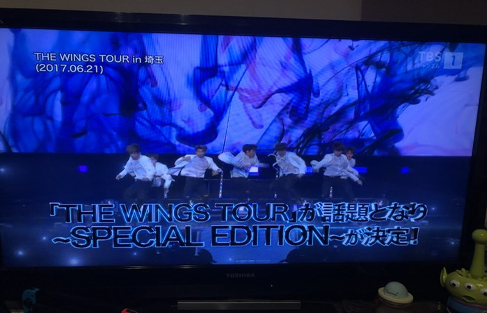 テレビで視聴中のTBSチャンネル
