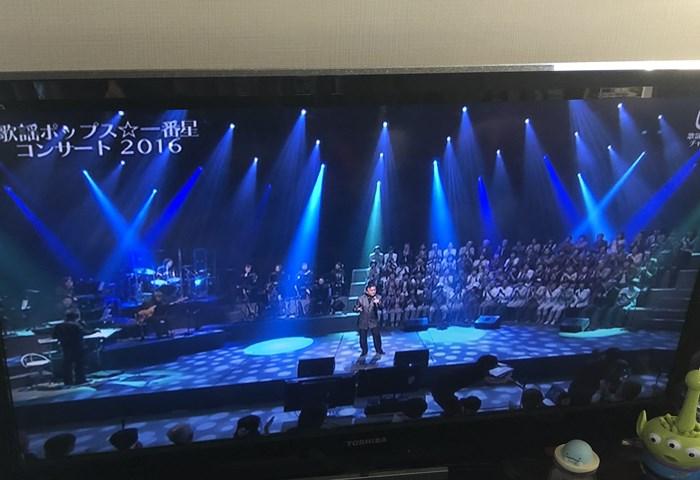 テレビで視聴中の歌謡ポップスチャンネル(スカパー)