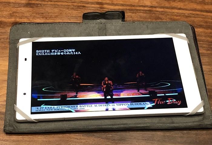 日テレプラスのEXILEの特別番組をタブレットで見る