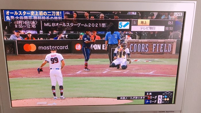 テレビ朝日で生中継しているメジャーリーグのオールスター(1)