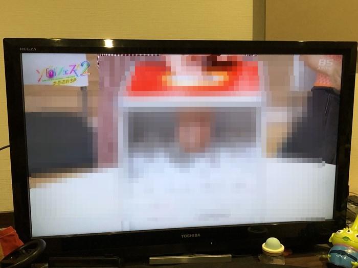 ソロフェス2 直前スペシャル テレビでの放送