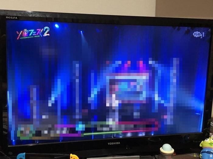 ソロフェス2のテレビ視聴「井上玲音」