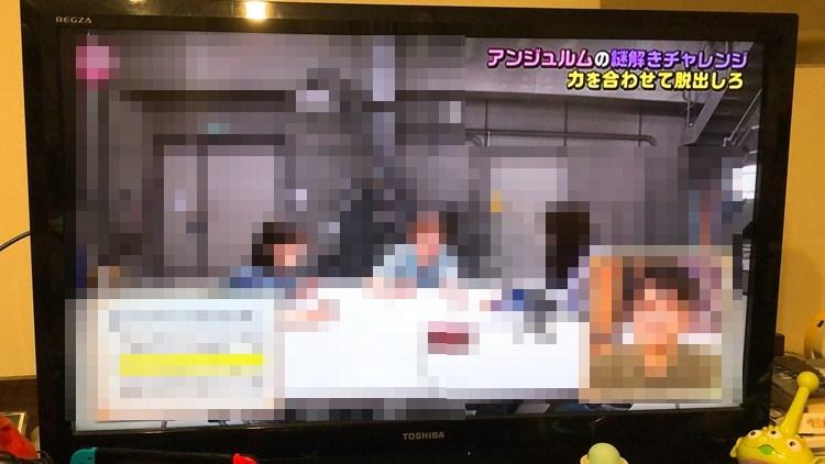 テレビ視聴中の「アンジュルムのハロプロ!TOKYO散歩」
